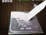 盛恩LED导热硅脂G747 CPU散热硅