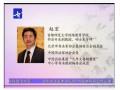 赵宏教师篆书培训光盘,少年教师书法培训18讲