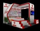 新疆西展会联会展服务有限公司