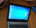 华硕i5笔记本电脑