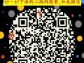 诚转益盟益学堂吴剑晋升课4月至7月DVD光盘