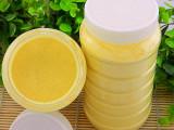 松花粉 支持批发 高品质 无任何添加剂 国珍破壁松花粉