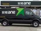 上海到全国物流公司电话 行李电器家具托运 大件设备运输