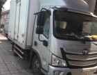 重庆6.8米9.6米13.5米大货车出租