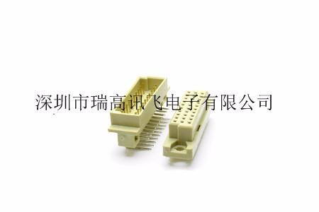 瑞高讯飞DIN41612欧式连接器220双排公座