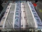 回收香港奥运钞大炮筒