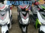 嘉兴连锁车行-龙华-大量出售89成新二手电动车及新车支持分期付款