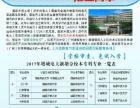 广州增城 学历提升 大专 专升本成人自考 公办学校