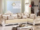 布艺沙发加盟哪家好一般沙发价格是多少