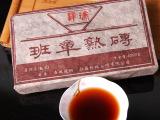 梓瑞 古树普洱茶 熟茶 班章熟砖 1000g/砖 2010年茶叶