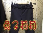 全新艾格裤子,三标齐全,原价349