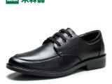 木林森男鞋秋季新款男士商务正装皮鞋男冬季