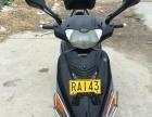 极品海王星125摩托车出售。