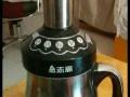 志高牌榨汁机