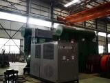 武汉风冷式冷水机规格 风冷式冷水机定制 冷水机电话