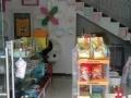 爱心宠物生活馆赵都新城店欢迎您和爱宠的到来