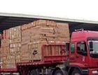 衢州4米6.8米 9.6米13米17.5米货车出租