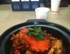 风靡全国的胖子肉蟹煲加盟,肉蟹煲培训哪家口味正宗