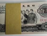 哈尔滨哪有回收纸币,哈尔滨上门回收邮票,银元,纪念币