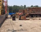 安钢废钢基地,大量回收废钢,各种重废 中废 统料 价格高