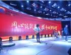 武汉一线品牌音响设备租赁
