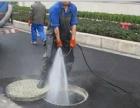 苏州专业管道清洗苏州马桶疏通苏州下水道疏通清淤沉淀池清理