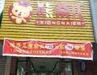 衡南 衡南县,天成步行街 商业街卖场 29平米旺铺转让