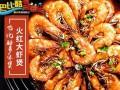 漳州快餐加盟巴比酷快餐加盟优势多公司赠送机器设备