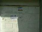 慧宾小区10楼32号楼 仓库 23平米