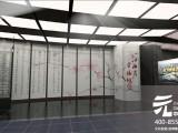 湖南中元文化 展廳展示策劃搭建公司