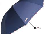 天堂伞正品超大商务三折晴雨伞高密拒水天堂雨伞防紫外线遮阳伞