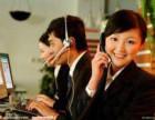 欢迎访问一淄博奥克斯空调(各中心)售后服务维修官方网站电话