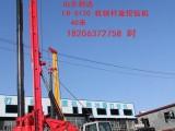 山东利达LD-5120机锁杆旋挖钻机价格