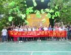 重庆江北如何提升团队凝聚力联系电话