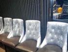 四季蓝天沙发软包厂,制作沙发软包椅子床头卡座