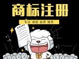 2020城阳流亭注册商标 城阳商标注册 青岛注册商标多少钱