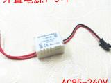 厂家直销谷科LED驱动外置电源1*1W大功率隔离恒流源天花灯电源