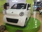 东风新能源电动汽车