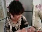 常年培训高级母婴护理师高级育婴师