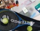 迪卡龙网球拍