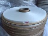 力佳牌PE0.5封缄胶带BOPP包装袋胶带5毫米 1250米