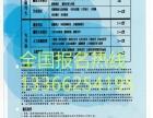 2017年高等教育自学考试武汉纺织大学零基础零压力