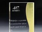 供应上海水晶奖杯,上海制作水晶奖杯