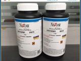 美国纳兹达NAZDAR LED汞灯平板UV机墨水