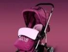 低价出售宝宝婴儿车