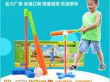 热销大号儿童棒球运动玩具亲子益智球类玩具