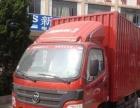 大小货车出租4.2米6.8米9.6米13米17.
