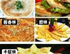 9.9成新电饼铛烤饼机低价转让