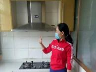 场所保洁,油烟机、热水器、洗衣机清洗;独立浴室清洗