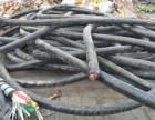 新昌专业回收公司,单位厂房淘汰废旧电缆,各种废电线,上门收